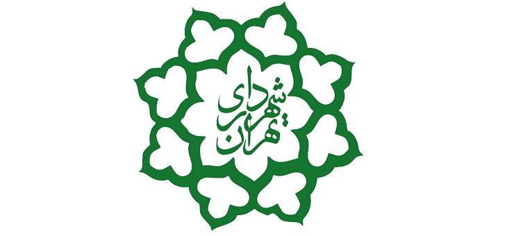 بررسی لایحه برنامه سوم توسعه شهر تهران (دستور جلسه)