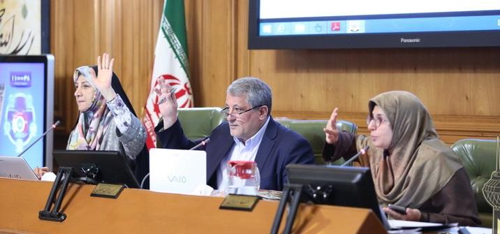 تصویب یک فوریت طرح «مدیریت تعارض منافع در شهرداری تهران»