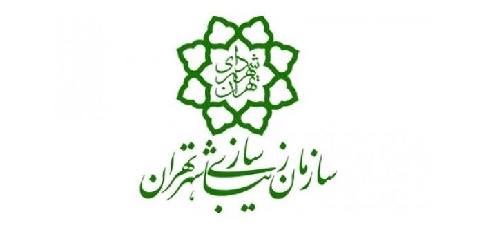 شفافیت قراردادها و فرایند تولید محتوای فرهنگی در سازمان زیباسازی شهرداری تهران (دستور جلسه)